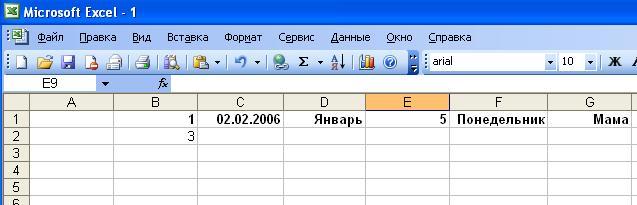 wordexcel0213.jpg