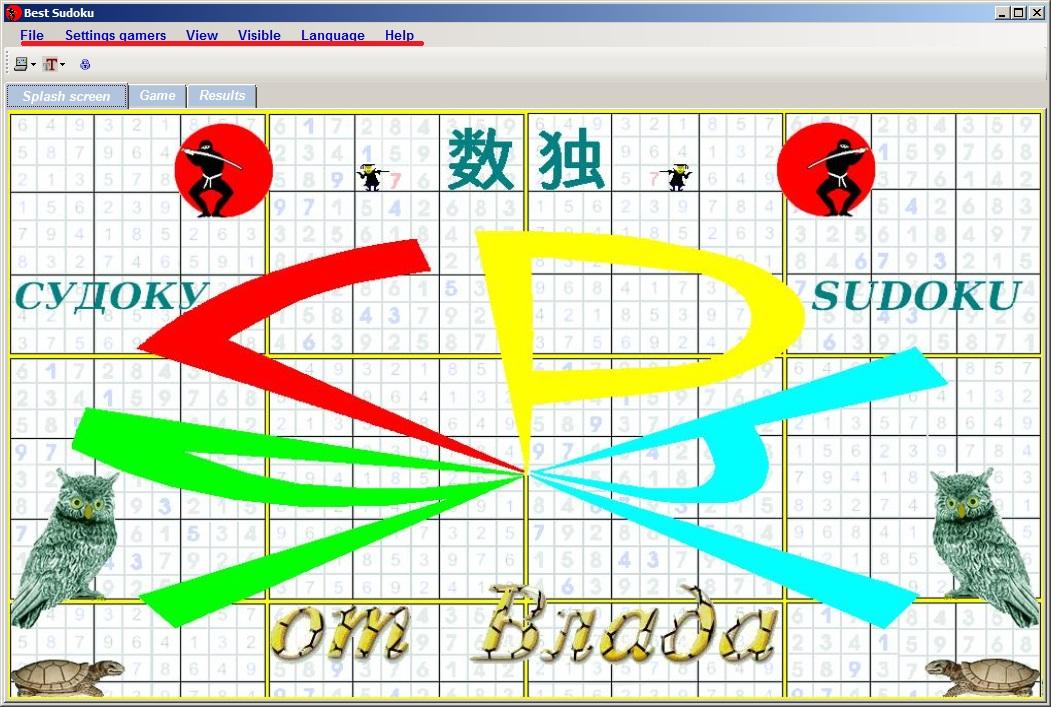 sudoku01.jpg