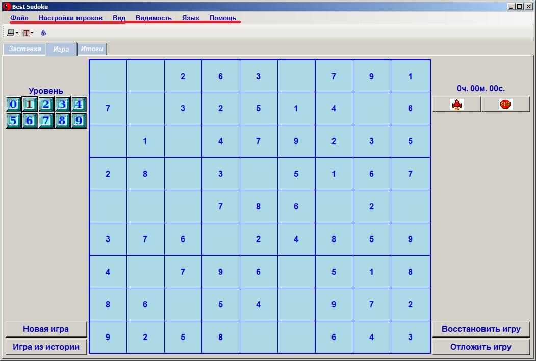sudoku02.jpg