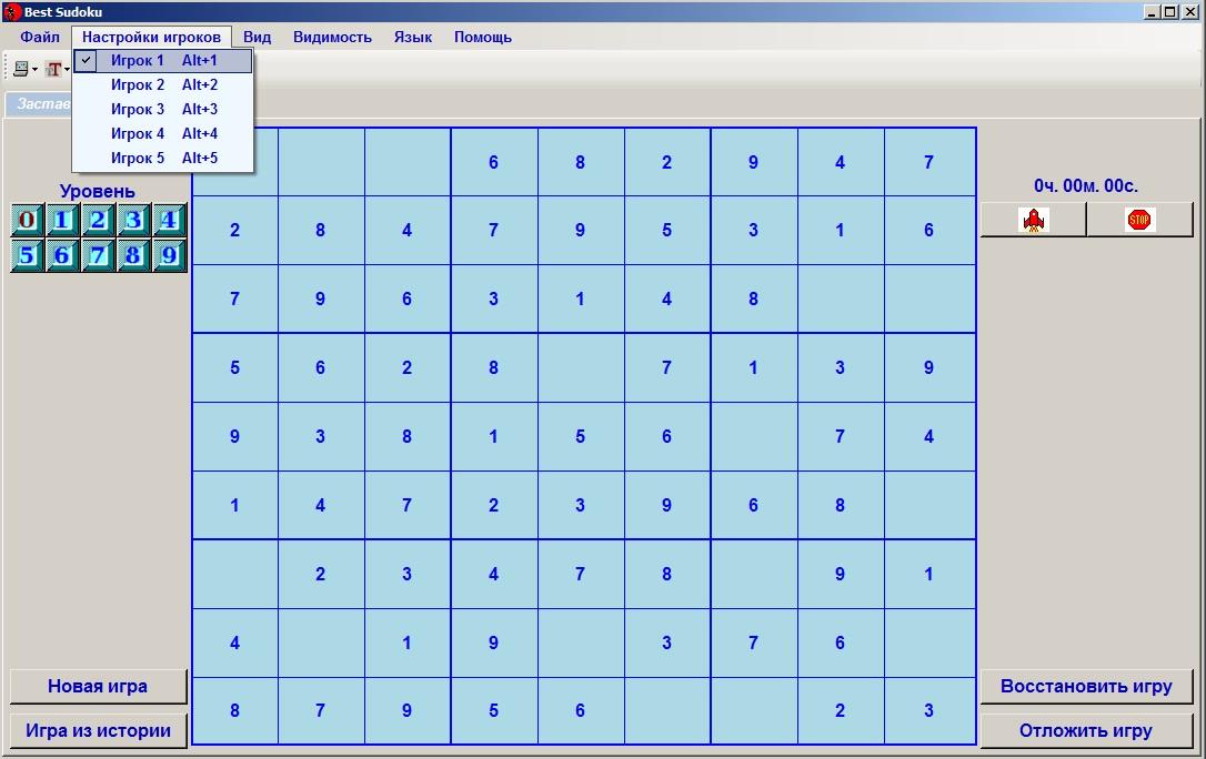 sudoku05.jpg